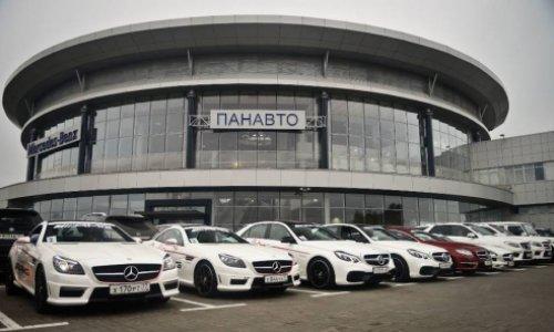 Автосалоны мерседес в москве панавто автосалон инфинити в москве на ленинском